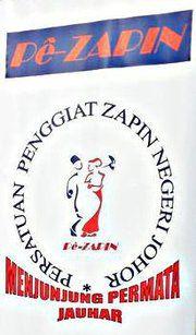 PEZAPIN